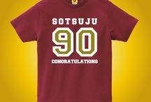 卒寿90歳 お誕生日 卒寿 お祝い Tシャツ おもしろtシャツ 誕生日プレゼント 女性 男性
