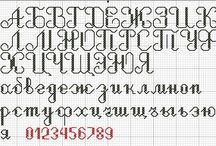 Вышивка крестом алфавит