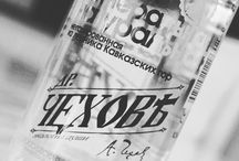 Water dr.Chekhov