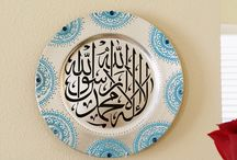 Muslim Wall Plate