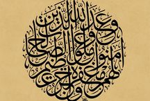 Calligraphy / by naffah 66