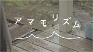 Logo/Font