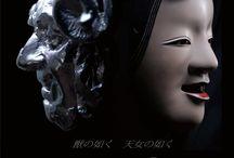 """My Jewelry Portfolio / Series name is """"MASK"""" / KELEN( http://www.kelen.co.jp/ )"""