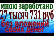 #TV #Center #TVCenter #TVC #безобмана #без #обмана