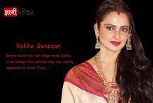 Rekha Biography In Hindi