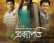 Bangla Movie / Bangla movie streaming