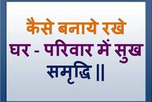 Methods For Getting Back Lost Love / Just in case you are ready for that lost love also to understand that how could i am going missing love back, then tend not to worry. Pandit R.K. Shastri has solution of to acquire lost love back problems