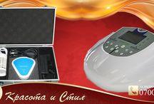 Детоксикатори - Body Cleanse Equipment