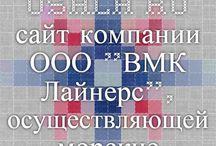 osala.ru Морская Доставка Грузов