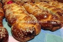 Ψωμια-Πιτες -Τσουρεκια