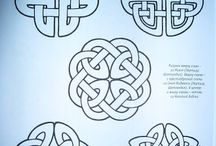 Clipart - knot work / Black and white and other clip art / by Shawna Jones