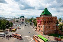 Nizhny Novgorod Gorky
