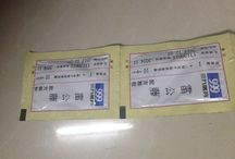 Kineska medicina / Prodaja preparata tradicionalne kineske medicine
