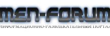 Men-forum.net