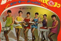 Japanese 60s 70s