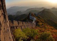 China 2014 / by Ruth Lim