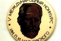 Russia music vintage Tchaikovsky Richter etc