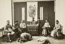 Old China