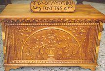 Κασέλες / Κασέλες φιλοτεχνημένες από τον Γιώργο Παττέ | www.pattes.gr