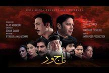 Rohid Ali Khan trailers
