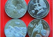 Монеты Казахстана Kazakhstan coins