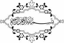 arapca etamin