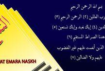 NASKH Font Download