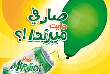DIET MIRINDA / DIET MIRINDA launch in Lebanon: 1st launch worldwide. Direct Marketing S.A. handled the product activation during November - December 2008 serving Diet Mirinda chilled samples covered by a creative sleeve. 26,000 samples were distributed in universities, offices, social clubs, night life areas, shopping areas, nail bars, fashion stores, beauty salons and hairdressers... Diet centers members & regular customers were also reached with the newly DIET MIRINDA.