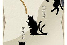 """Cats in Asian Art at The Great Cat www.thegreatcat.org / """"The winter fly I caught and finally freed The cat quickly ate."""" Kobayashi Issa (1763-1827)  (https://www.facebook.com/catsinart)"""