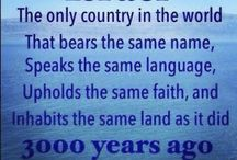 Biblical Facts & Places
