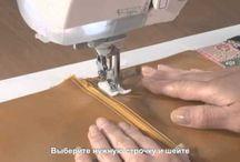 Набор швейных лапок