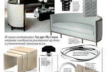 Топ Журналы / Best interior design, art, fashion, luxury, lifestyle magazines