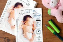 出産 報告 参考