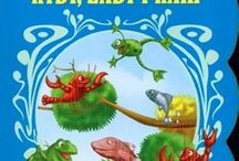 books 4 kids