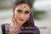 ELITE CLASS AGGARWAL AGGARWAL 09815479922 MATRIMONIAL SERVICES IN INDIA & ABROAD / WORLDWIDE MATCHMAKER 91-09815479922 = WORLDWIDE MATCH MAKER 91-09815479922   MARRIAGES ARE MADE IN HEAVEN BUT SEOLMNISE BY US. ANY CASTE ANY WHERE IN INDIA ANY RELIGION FOR BRIDE AND GROOM CONTACT NOW 09815479922   WEBSITE -http://worldwidematchmaker09815479922.webs.com/   (WORLD MOST SUCESSFUL MATCH MAKER CALL NOW 09815479922)  KINDLY NOTE WE HAVE A HIGH PROFILE NRI BRIDE AND GROOM STATUS FOR MARRIAGE.  YOU CAN ALSO CONTACT FOR DIVORCEE;WIDOWER;SECOND MARRIAGE LIVING SEPERTELY AND OVER AGE