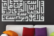 Hat, kaligrafik yazı