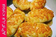 Булочки, хлеб, выпечка