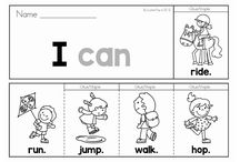 Я учу английский язык