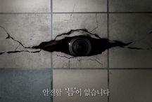 대한민국 전람회