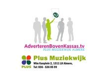 ABK Plus Muziekwijk Almere