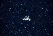 'Allah