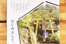 雑誌 表紙イメージ