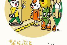 subway manner
