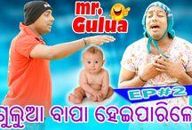 Gulua Bapa Heiparileni || EP # 2 || Mr.Gulua || Comedy Dhamaka ||