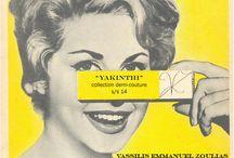 Yakinthi Fashion Show / Get ready for Yakinthi! The Super model comes back!