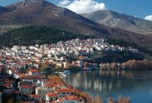 The city of Kastoria