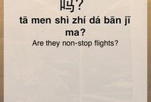 How i study Chinese