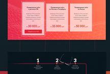 веб образование