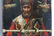 Реставрация икон в Мастерской Анпилоговых. / Иконы которые были отреставрированы в Мастерской Анпилоговых.