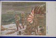 Pacific War ( Japan US America War ) / vintage Japanese military ( army ) postcards and other antique paper materials